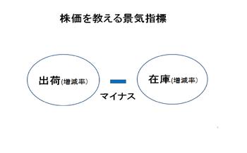 20100430_2
