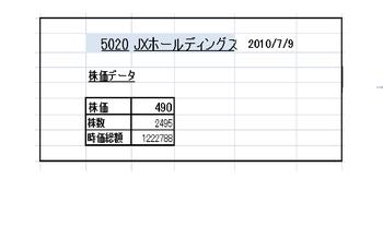 Jxhd120100709