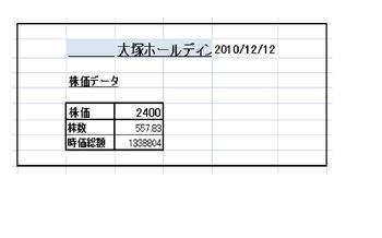 20101210_3