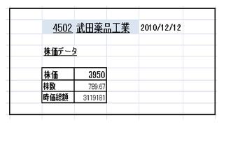 20101210_4